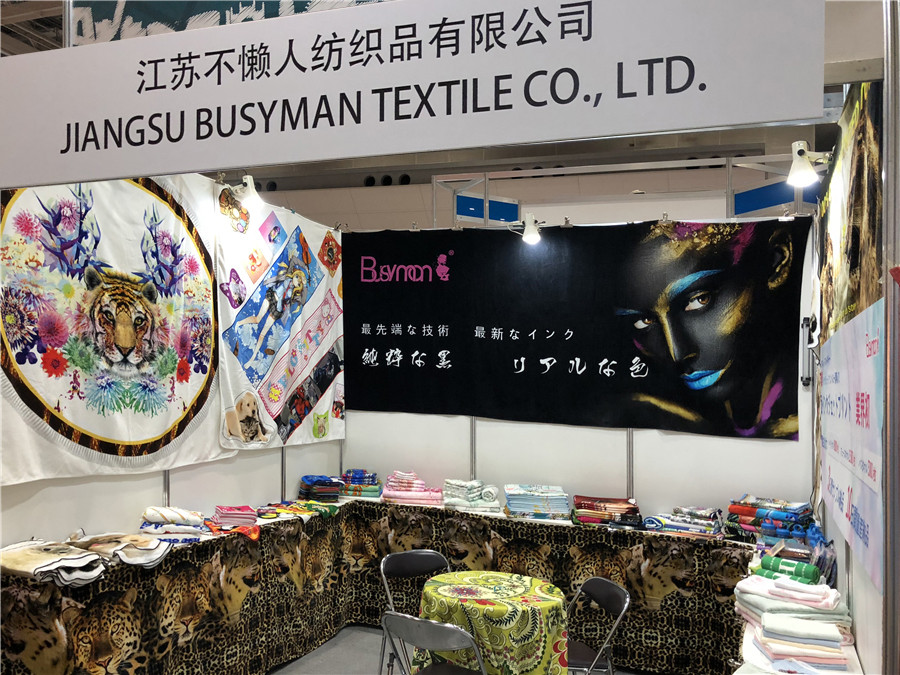 The 13th Japan Tokyo International Gift & Grocery Exhibition will open tomorrow in 2018. Watch the cotton digital printing towel from W04-53.