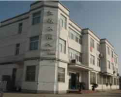 Jiangsu Busy Man Textile Co., Ltd.