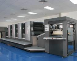 Brivote Packaging Printing Factory