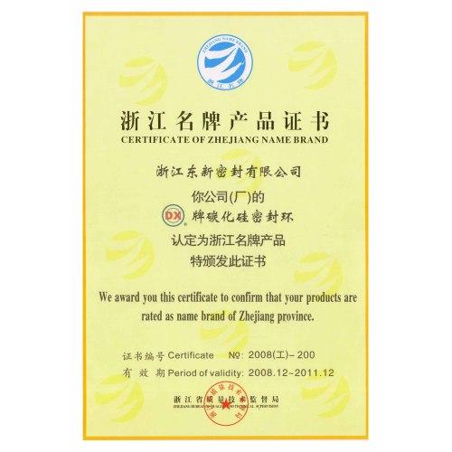 Certificate of Zhengjiang Name Brand