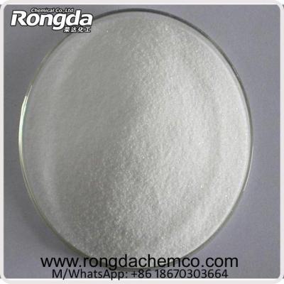 工場価格96%無水亜硫酸ナトリウム/亜硫酸ナトリウム無水物