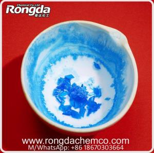 feed/ agriculture/ electroplating/ industry grade Pentahydrate Copper Sulphate