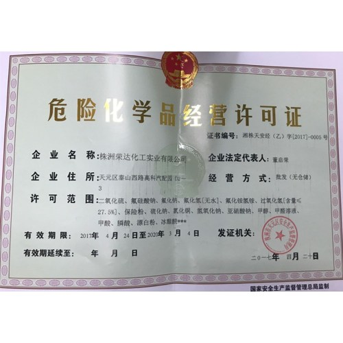 Dangerous chemicals license