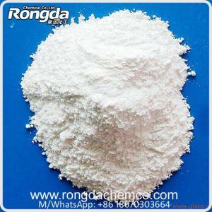 dry sodium fluosilicate/ silicofluoride for glass manufacturer and wood preservative
