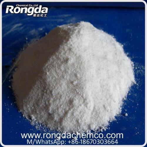 メタ重亜硫酸ナトリウム98%hsコード:2832100000