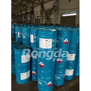 Best price white powder Na2S2O4 88% sodium hydrosulfite