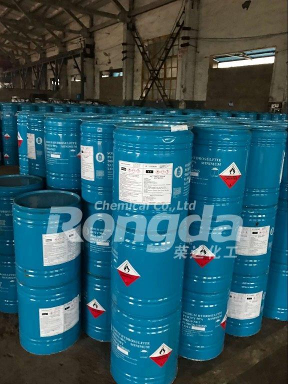 Best price white powder Na2S2O4 88% sodium hydrosulfite