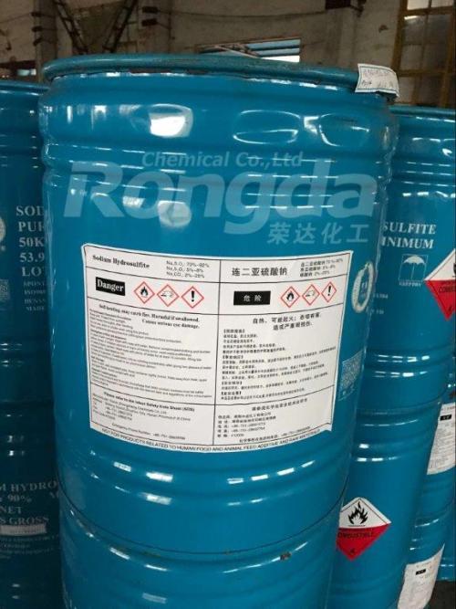 최고 가격 백색 분말 Na2S2O4 88 % 나트륨 하이드로 설 파이트