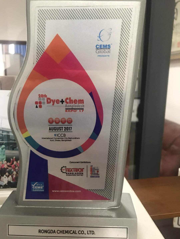 chứng nhận của exibitor ở Bangladesh, 9-12 tháng 8 năm 2017