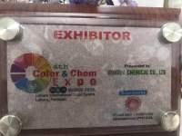 chứng nhận triển lãm màu thứ 4 và Chem Exop vào ngày 24-25 tháng 3 năm 2018