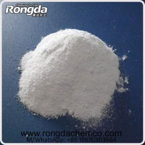 90% sodium sulfite anhydrous for mining industry