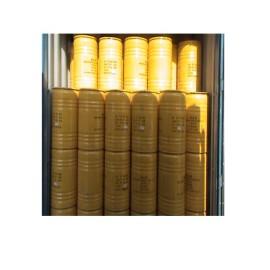Sodium Formaldehyde Sulfoxylate rongalite 98% cas 149-44-0