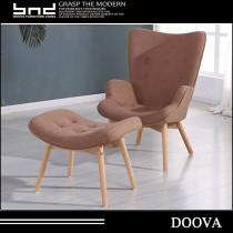 classic furniture fabric wood base sofa leisure chair