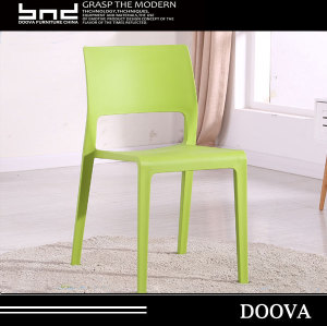DOOVA home furniture morden leisure chair with pp