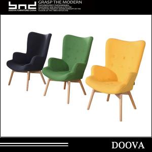 relax fabric sofa modern lounge chair