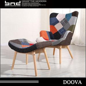 Love Sex Lounge Sofa Chair To Make Love