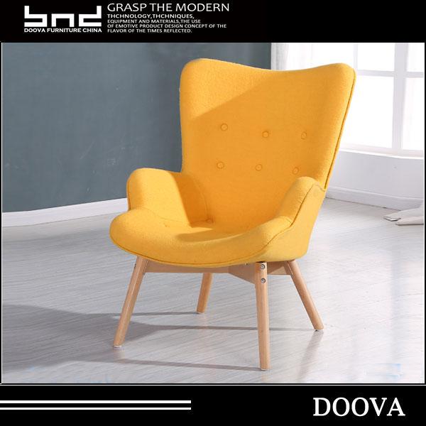 Love Sex Lounge Sofa Chair To Make Love & Love Sex Lounge Sofa Chair To Make Love - china manufacturer - DOOVA ...