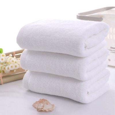 1-PC-New-Cotton-Hand-Bath-Towel-Terry-Salon-Spa-Hotel-Beach-White