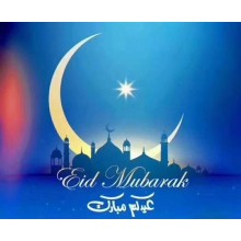 Eid Al-Aduha
