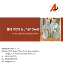 Table cloth catalog