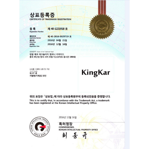 CERTIFICATE OF TEADEMARK REGISTRATION