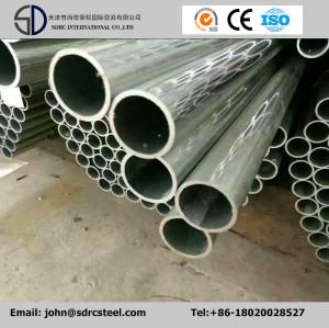 Galvanized steel pipe