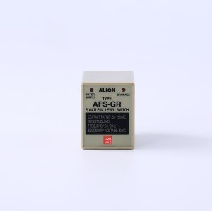 AFS-GR 液位控制器