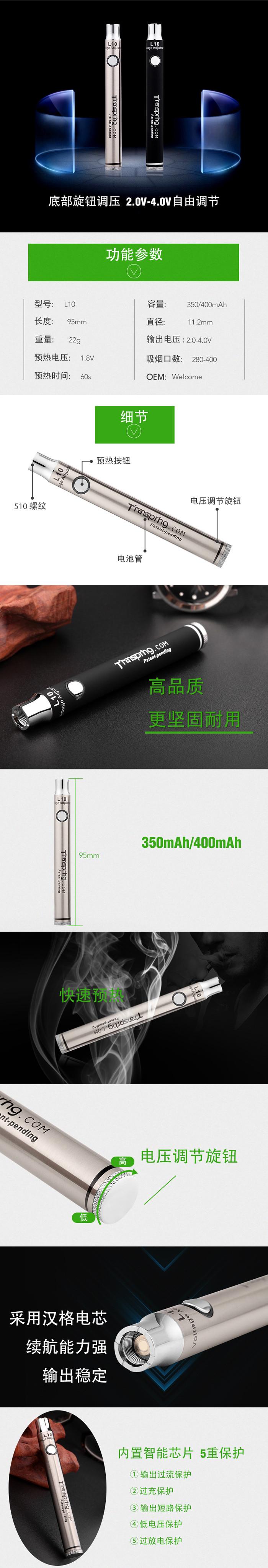 深圳市沁园春科技有限公司