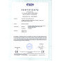 CE certificate of atomizer and battery