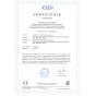 ROHS certificate of A5 vape cartridge