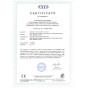 ROHS certificate of vape battery L0