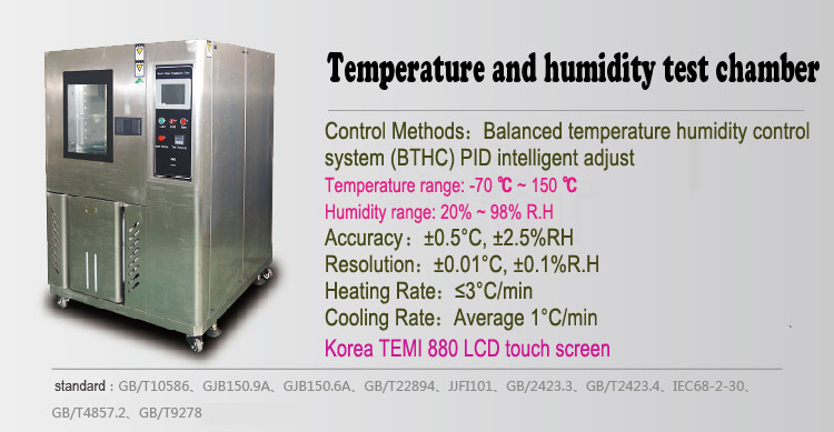 Temperature And Humidity Climate Test Chamber