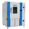 How much do you know about the environmental test chamber?