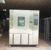 Maintenance Of Constant Temperature And Humidity Test Chamber
