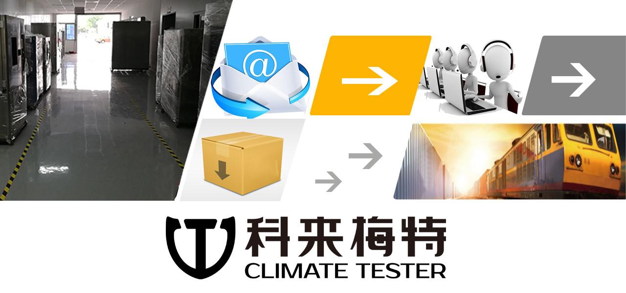 water spray test chamber