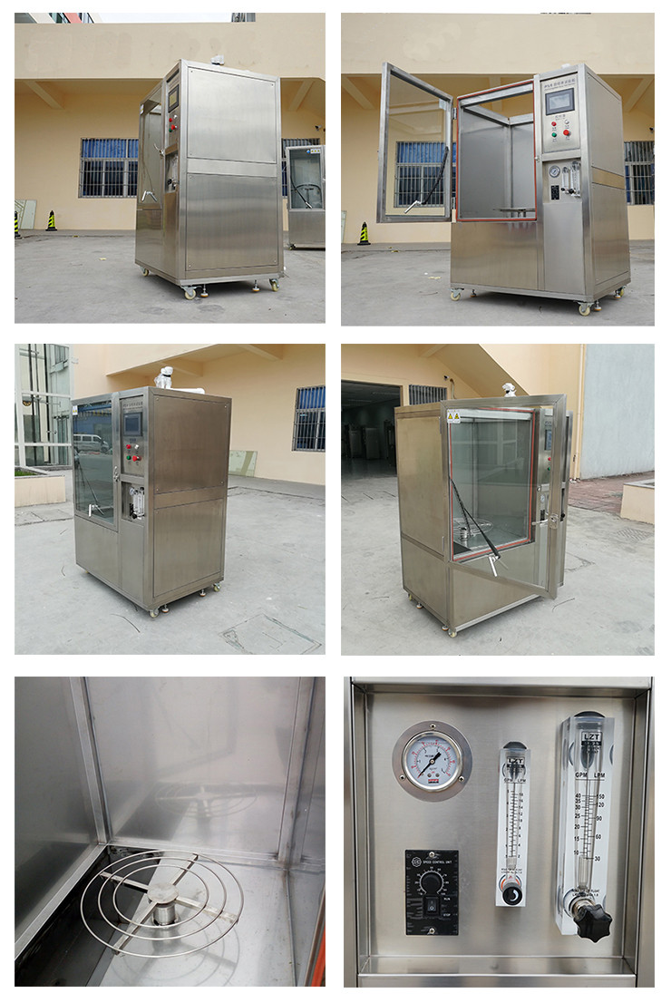 rain spray test chamber