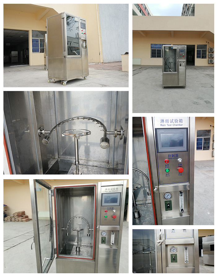 water spray test chamber