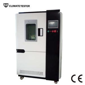 Автоматическое оборудование для испытания на устойчивость к атмосферным воздействиям для испытания на влажность