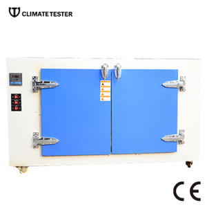 Intelligent Heating Cabinet
