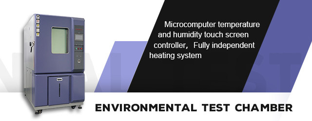 Environment test