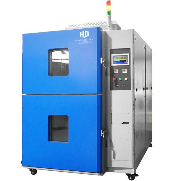 Thermal Shock Test Chamber china Environment chamber test manufacturer huda
