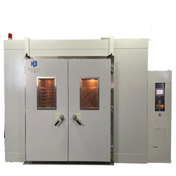 Walk In Test Chamber china Environment chamber test manufacturer huda