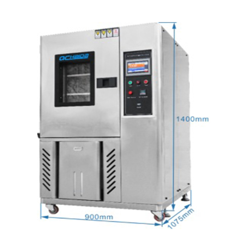 Energy saving control of constant temperature and humidity chamber