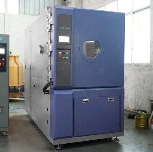 Altitude Test Chamber丨High Altitude Low Air Pressure Temperature Test Machine