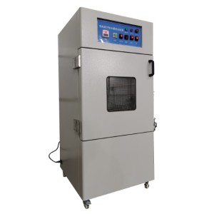 Battery Altitude Test Chamber丨High Altitude Low Pressure Simulation Test Chamber