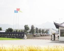 杭州凯时节能科技股份有限公司