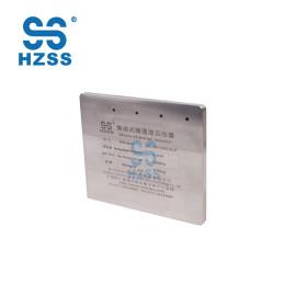 Calidad garantizada hzss acero inoxidable titanio miniatura médica micro-canal intercambiador de calor