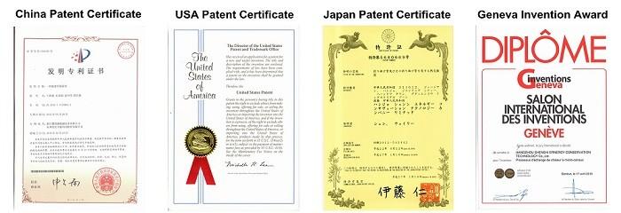 杭州沈氏目前有哪些专利发明?