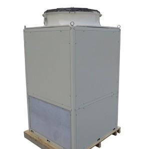 HZSS high quality evaporation condenser cold storage