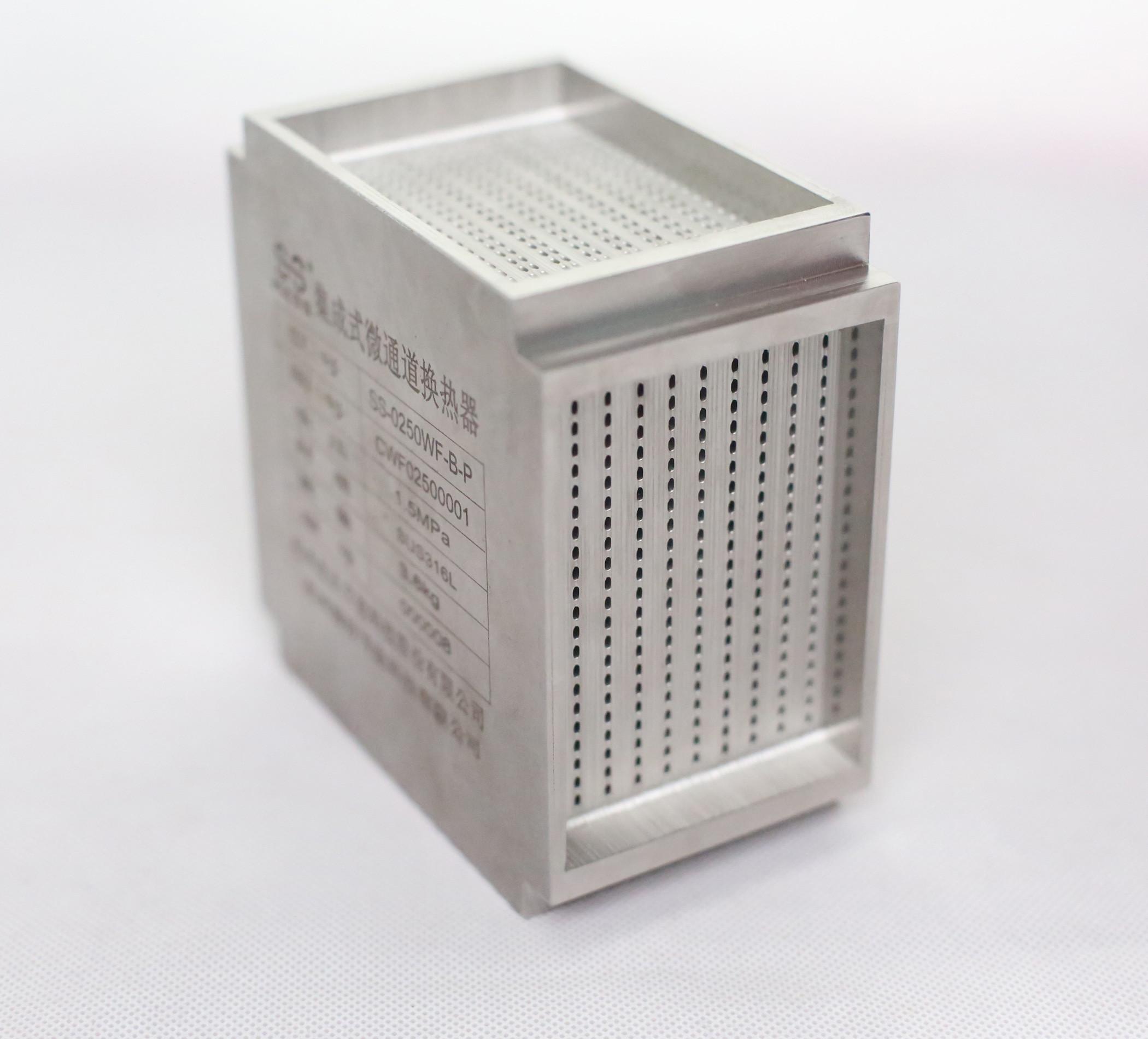 熔盐-氦气微通道换热器